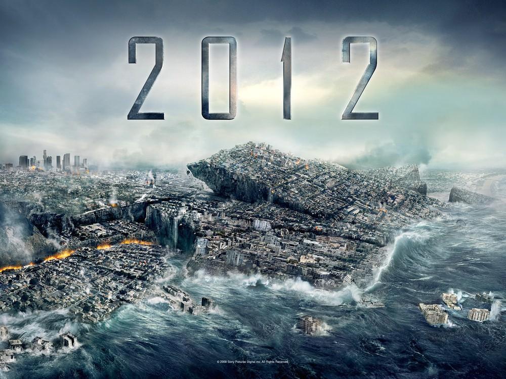 2012 фильм