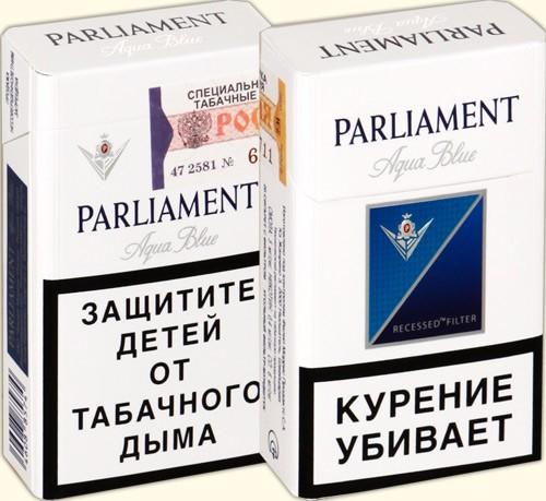Американские сигареты