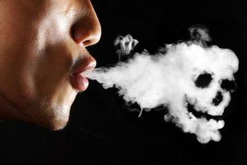 Самые дорогие сигареты