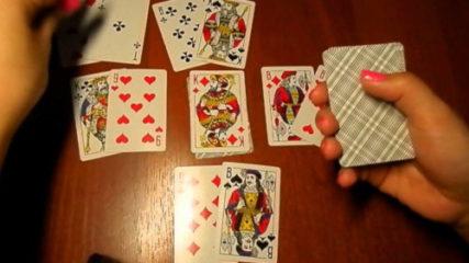 Что он делает сейчас гадание на любимого на игральных картах
