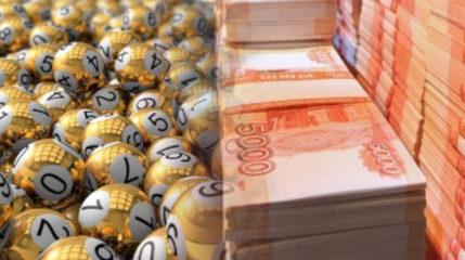 Гадание на выигрыш в лотерею – это интересный и увлекательный способ